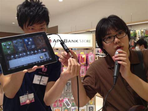 Csun Mba Apply by 明日で最終日 編集長 高橋亮 によるappbank Store 表参道原宿でのライブパフォーマンスレポ
