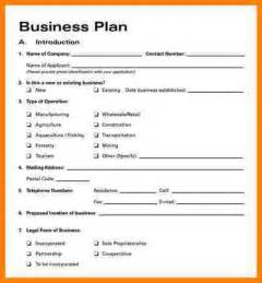 7 simple business plan template word letter format for