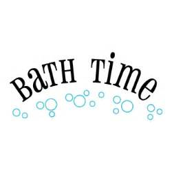 Bath time wall quotes decal wallquotes com