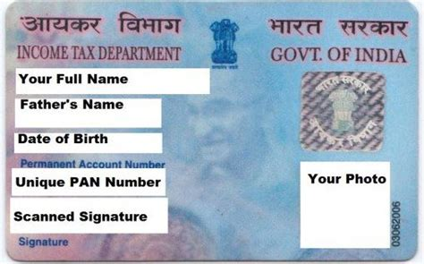 know your pan by dob or name less my tax get your pan card details by name and date of birth dob