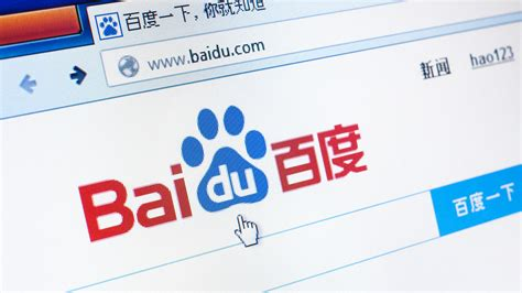 how we hacked the baidu link script for better