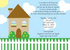 housewarming invites free template house warming invitations theruntime