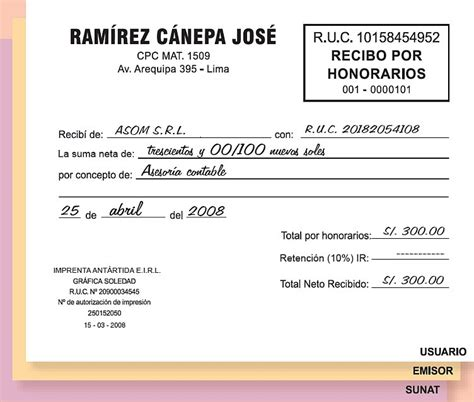 retencion de recibos por honorarios 2016 formato retencion arrendamiento 2016