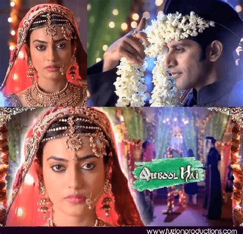 film india qubool hai di indosiar qubool hai aahil and sanam to say qubool hai to each other