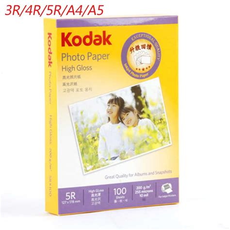 Coral Photo Paper A3 Glossy High Quality popular a4 glossy paper buy cheap a4 glossy paper lots from china a4 glossy paper suppliers on