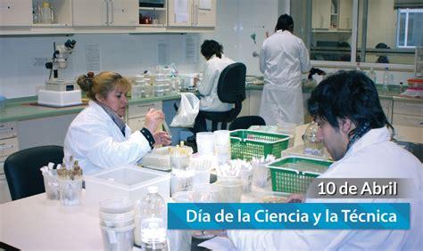 la ciencia y la redondel comunicaciones 10 04 d 205 a de la ciencia y la t 201 cnica