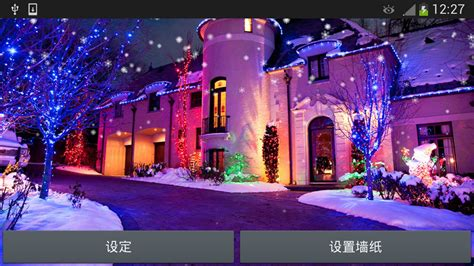 christmas decorated houses architecture wallpapers hd 크리스마스 눈 라이브 배경 화면 google play의 android 앱
