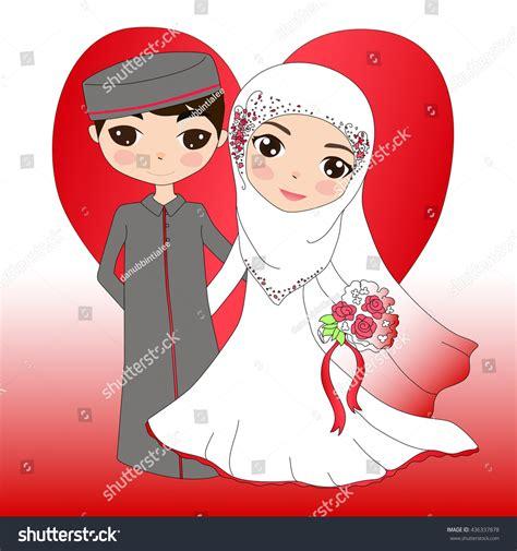 Muslimah Wedding Vector by Muslim Wedding Stock Vector 436337878