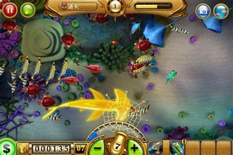 free download game fishing joy mod fishing joy free game 187 android games 365 free android