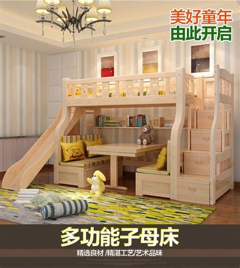 bunk beds for toddler and child 17 best ideas about child bed on bunk