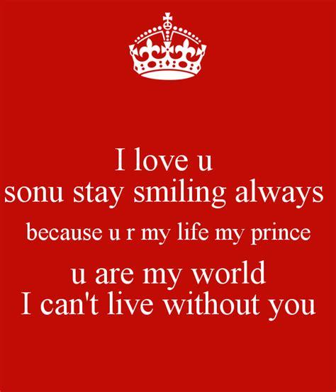 u are my i u sonu stay smiling always because u r my my