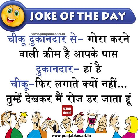 day jokes clean joke of the day pictures to pin on pinsdaddy