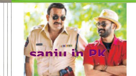 pk indian film pk hindi movie trailer youtube