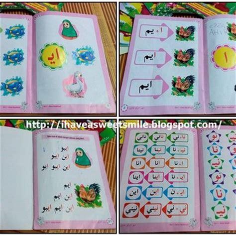Ibu Yang Bagus ibu ajarku jawi buku yang bagus untuk ajar anak baca jawi