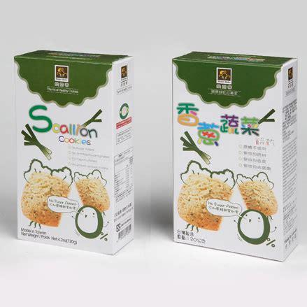 Dihani Snack Vegan Handmade Biscuits sugarless cookies vegetarian cookies home bake