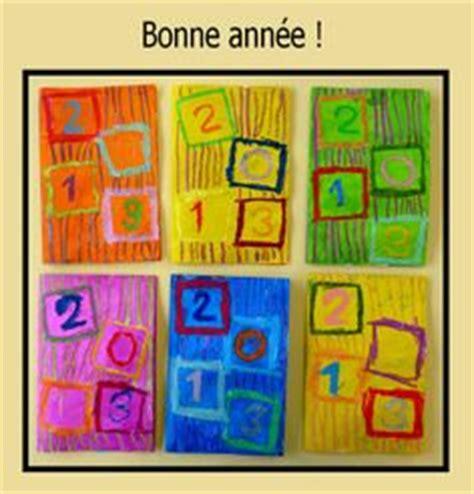 Calendrier 2016 Jours Fã Riã S ã Ve 1000 Images About Ecole Nouvelle 233 E On