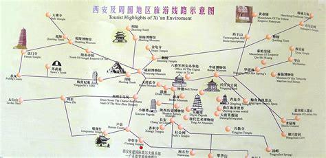 xian map travelquazcom
