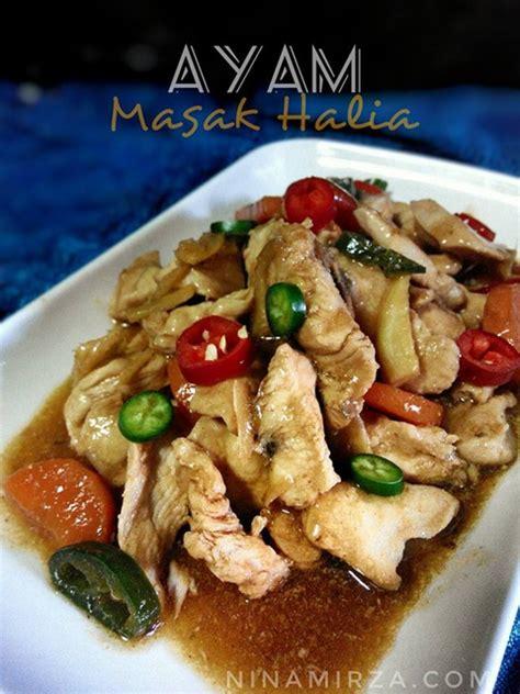 Minyak Ikan Buat Ayam Bangkok ayam masak halia paling senang sedap