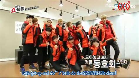 exo showtime ep 5 korean is my soul byun baekhyun exo showtime ep 5