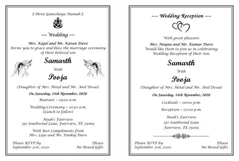 Wedding Invitations Hindu by Hindu Wedding Invitation Wordings