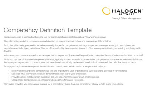competency definition template download toolkit