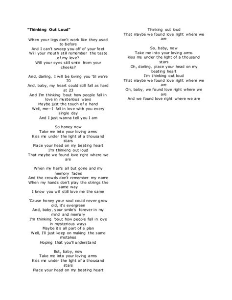 lyrics of song