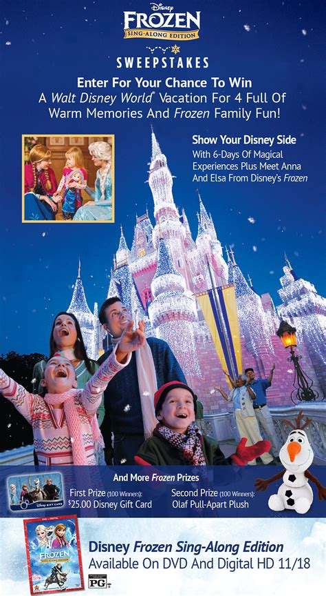 Disney Movie Rewards Sweepstakes - disney frozen sing along sweepstakes disney movie rewards
