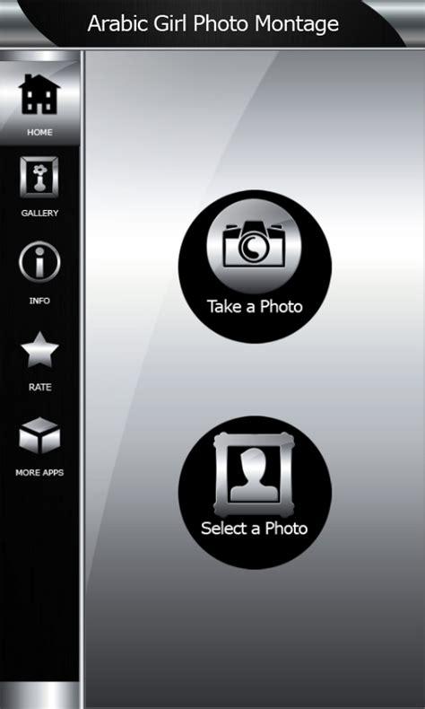 arabic apk android arabic photo montage free apk android app android freeware