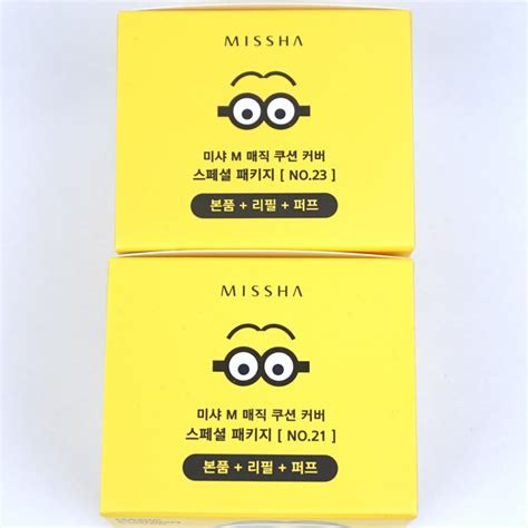 Harga Missha Magic Cushion Minion missha magic cushion cover minions edition review
