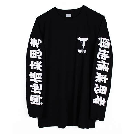 Tshirt In Japan By Merch uzi japanese sleeve t shirt