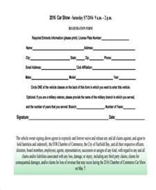 9 car show registration form samples free sample