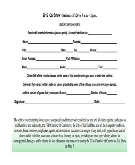 free car show registration form template 9 car show registration form sles free sle