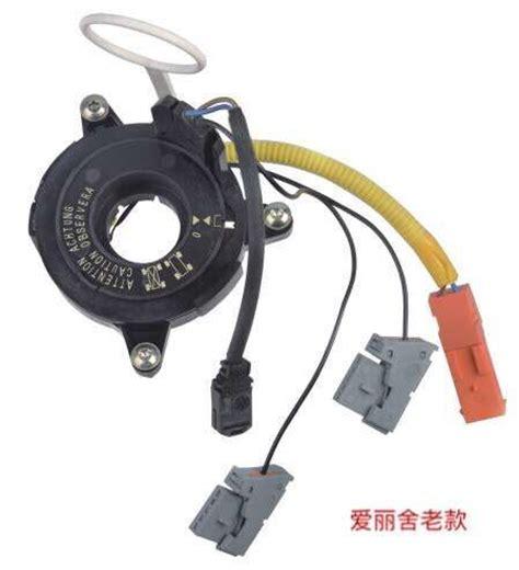 lada spirale motors lifan wuling citroen opel lada auto electrical