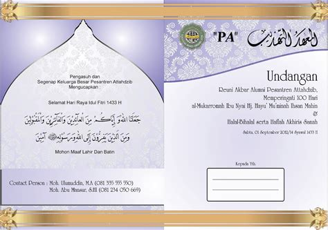 contoh undangan reuni dan halal bihalal contoh isi undangan