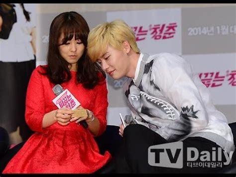 film lee jong suk dan park bo young lee jong suk park bo young they look good together