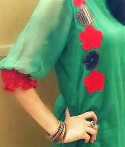 Facebook beautiful dp pictures 2014 send quick free sms urdu sms