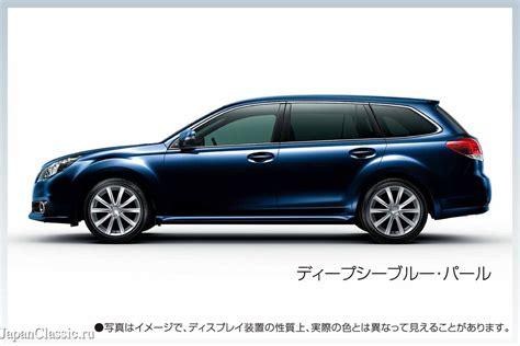 old subaru legacy subaru legacy bmbr 2014 touring wagon bmbr japanclassic