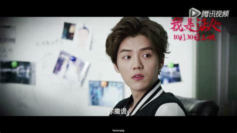 judul film luhan exo lihat imutnya luhan eks exo saat kebingungan di the