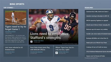 bing sports review bing apps are fast slick and responsive ars