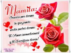 imagenes de rosas rojas para una madre tarjetas con corazones y rosas para la madre