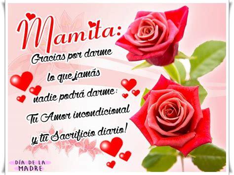 imagenes para amigas mamas imagenes y frases bonitas para mama imagenes y frases