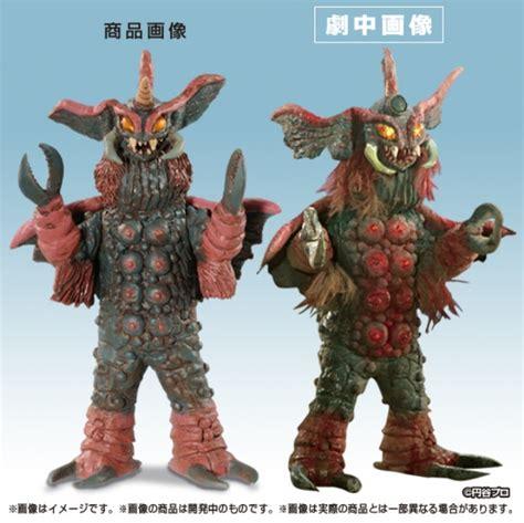 film ultraman vs monster crunchyroll premium bandai unleashes a quartet of
