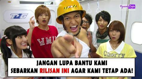 Dvd Tensou Sentai Goseiger Sub Indo tensou sentai goseiger episode 50 subtitle indonesia kamen rider drive
