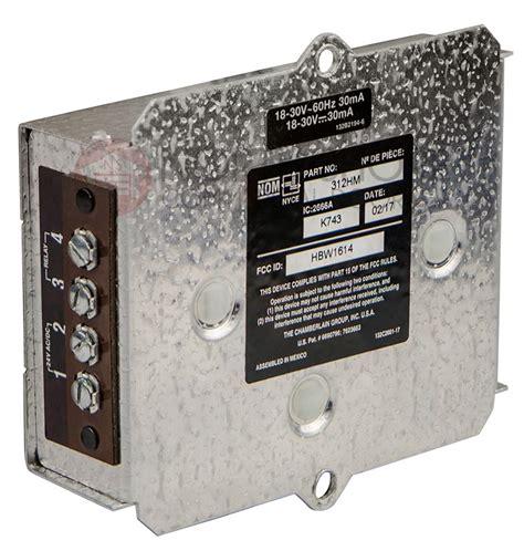 Garage Door Supply Store Liftmaster 312hm Universal Coaxial Receiver 315 Mhz