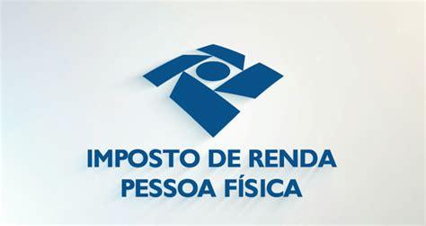 spprev demonstrativo para i renda 2015 lpl contabilidade 187 quem deve declarar imposto de