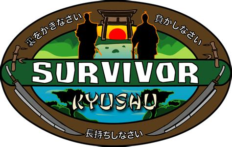 survivor in survivor clip cliparts co