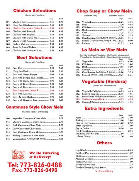 800 N Kedzie Ave 302 Menu See Thru Chinese Kitchen No 7 See Thru Kitchen Menu