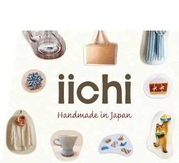 Marketplace For Handmade Items - kayac takes stake in iichi marketplace for japanese
