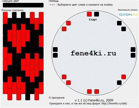 Kumihimo Bracelet Patterns. Friendship Bracelets. Bracelet Patterns. How to make bracelets