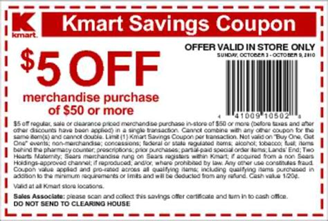 Godaddy Gift Card Code - kmart coupons printable coupons online